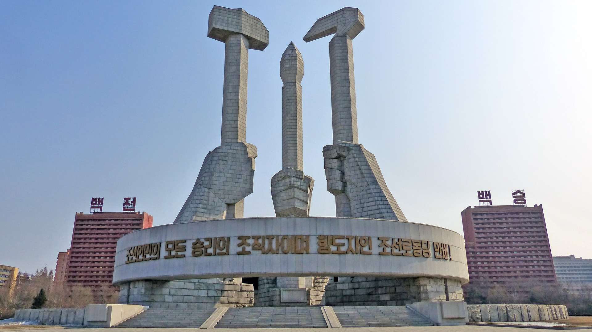 North Korea Travel